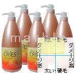 ヘアクリエステ シャンプー フルーツ(800ml)[橙]の商品画像