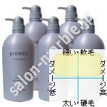 プロエディットシャンプー バウンスフィット(700ml)の商品画像