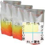 ヘアクリエステ コンディショナー フルーツ(詰替500ml)[橙]の商品画像
