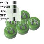 B:OCEマットアレンジワックス(50g)の商品画像