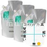 デザインフレックス モイストチャージウオーター(詰替600ml)の商品画像